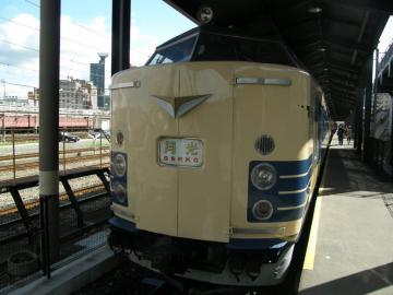 583系特急用電車