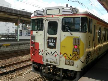「みすゞ潮彩」号(下関駅にて)