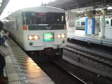 はまかいじ号@横浜駅
