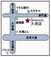 GirassoL 大須店
