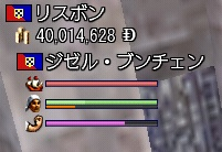 122708 210304