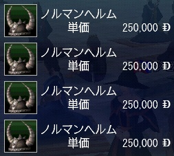 010609 230643