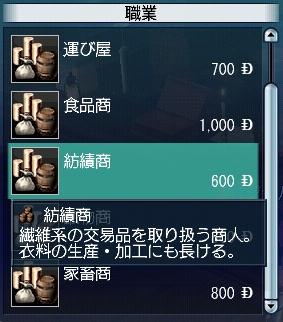 042909 213344