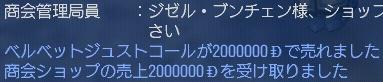 052109 100815