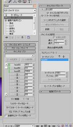 modeling_0425_settei.jpg