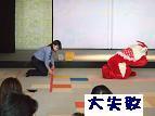 アイコ紙ヒコーキ3