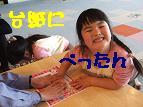 DSCF0763.jpg