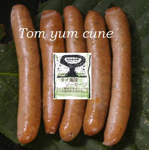 タイ風味ソーセージ