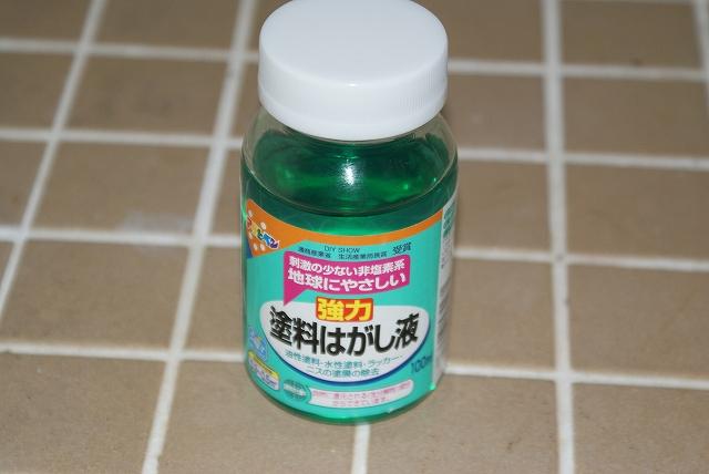 tosouhagashi.jpg