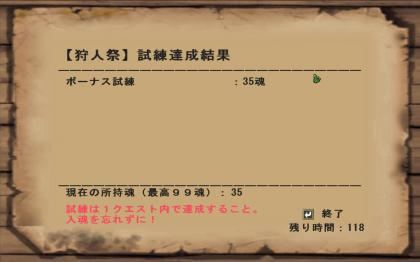 mhf_20091017_235343_982_convert_20091018005102[1]