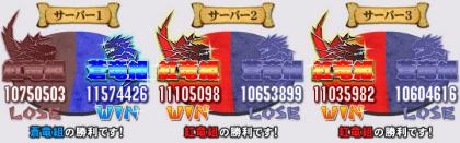 result_23[1]_convert_20091203012317[1]