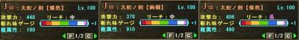 騾イ蛹匁ュヲ蝎ィ1_convert_20091212202434[1]