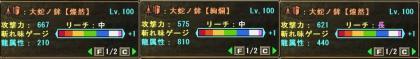 騾イ蛹匁ュヲ蝎ィ1_convert_20091212202557[1]