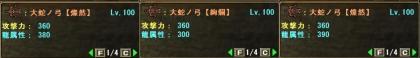 騾イ蛹匁ュヲ蝎ィ1_convert_20091212202707[1]
