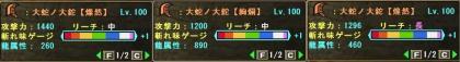 騾イ蛹匁ュヲ蝎ィ1_convert_20091212202313[1]