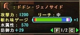 7.0剛武器3