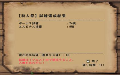 mhf_20100411_232515_363_convert_20100412001011[1]