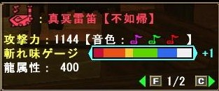 MHF1[1]