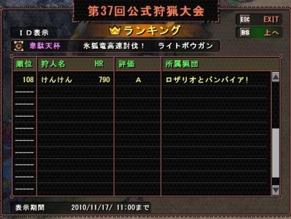 mhf_20101110_212816_604_convert_20101111013324[1]