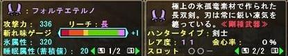 10.0双剣
