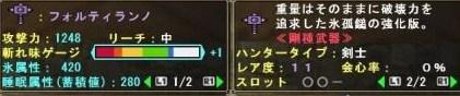 10.0ハンマー