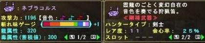10.0笛