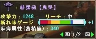 無題 (2)