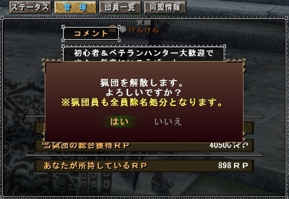 mhf_20111119_223611_471 (420x289)