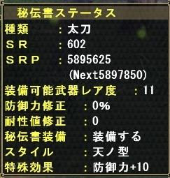 mhf_20111219_002155_406 (243x255)