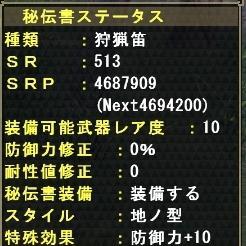 mhf_20111219_002205_276 (246x246)