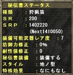 mhf_20110802_011032_740.jpg