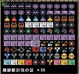 mhf_20111016_213758_355.jpg