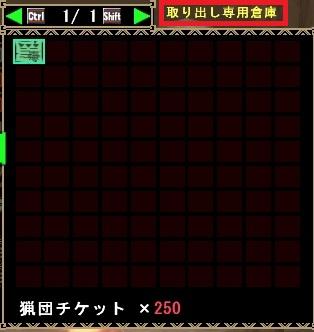 mhf_20111215_235107_241.jpg