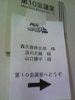 20080119_115725[1]