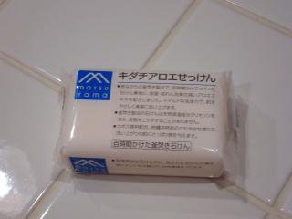 20051212005514.jpg