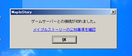 0000_20080326193239.jpg