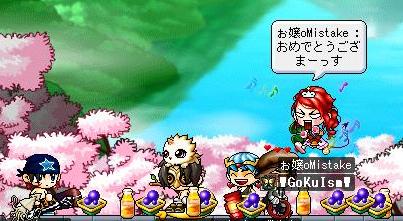 Maple0006_20080415040706.jpg