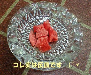 NEC_0151のコピー