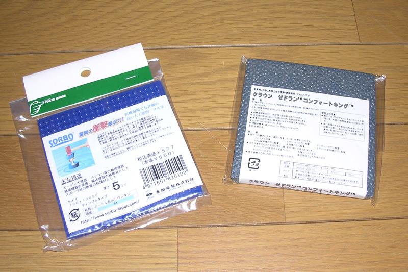556-アキワールド-MCUサスペンションアルミシートポスト