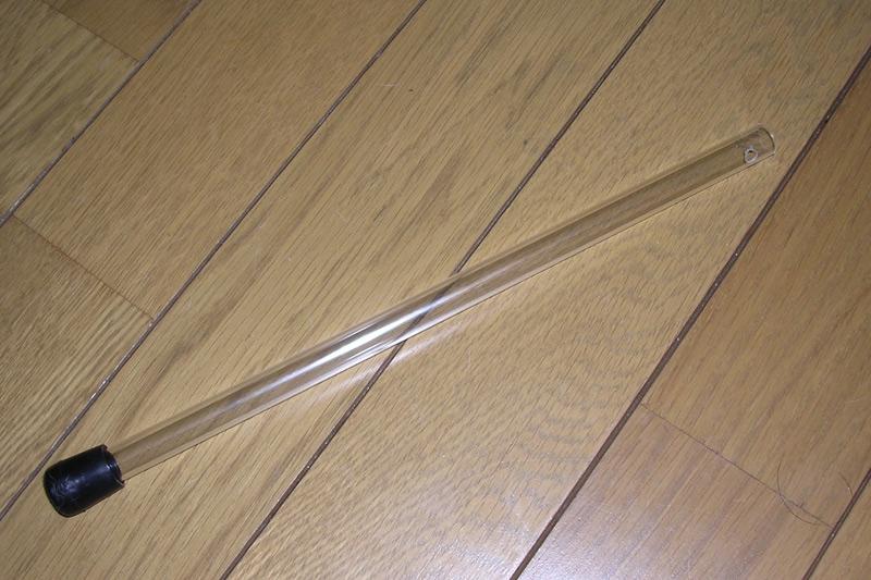 592-サイドステップ-シャフト
