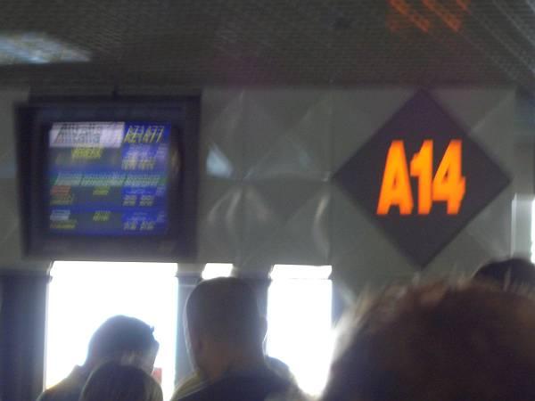 ローマ空港で03