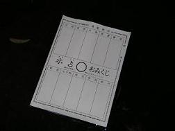 kibune6-1.jpg
