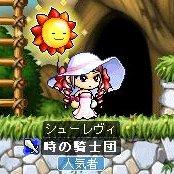 Maple110726_233337.jpg
