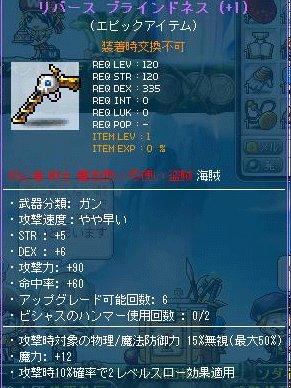 Maple110915_203738.jpg