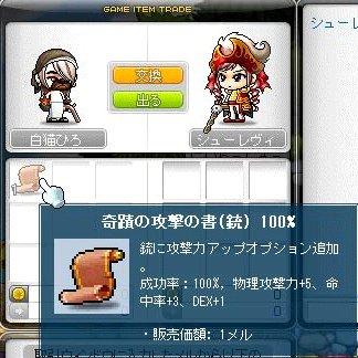 Maple110915_213511.jpg