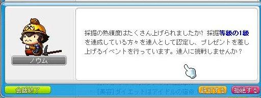 Maple110919_191247.jpg