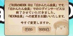 Maple110924_231613.jpg