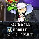 Maple110927_213101.jpg