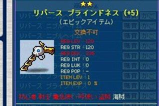 Maple110928_222522.jpg