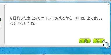 Maple111002_083852.jpg